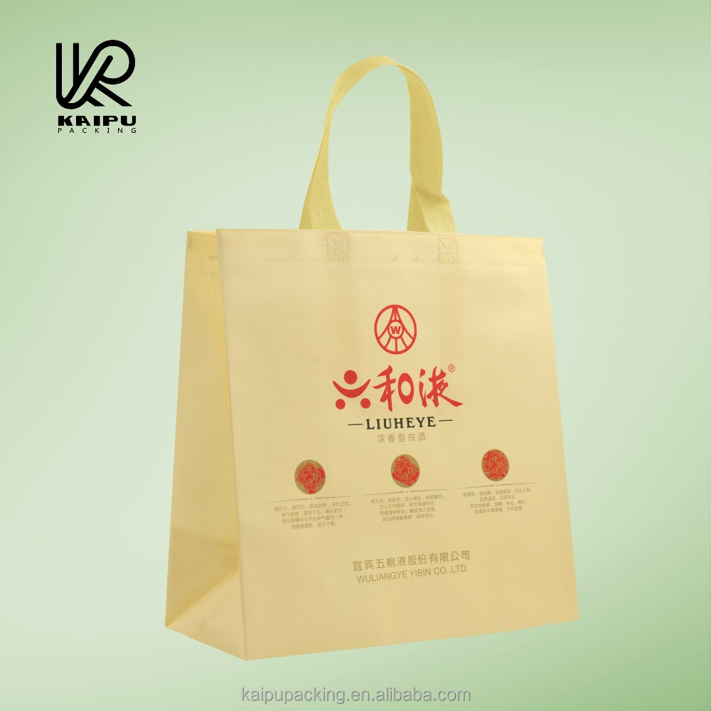 Chinese factory non woven polypropylene shopping bags wholesale