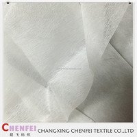 100%Polyester Nonwoven Double Dot Fusible PES Micro Interlining&Lining Fabric