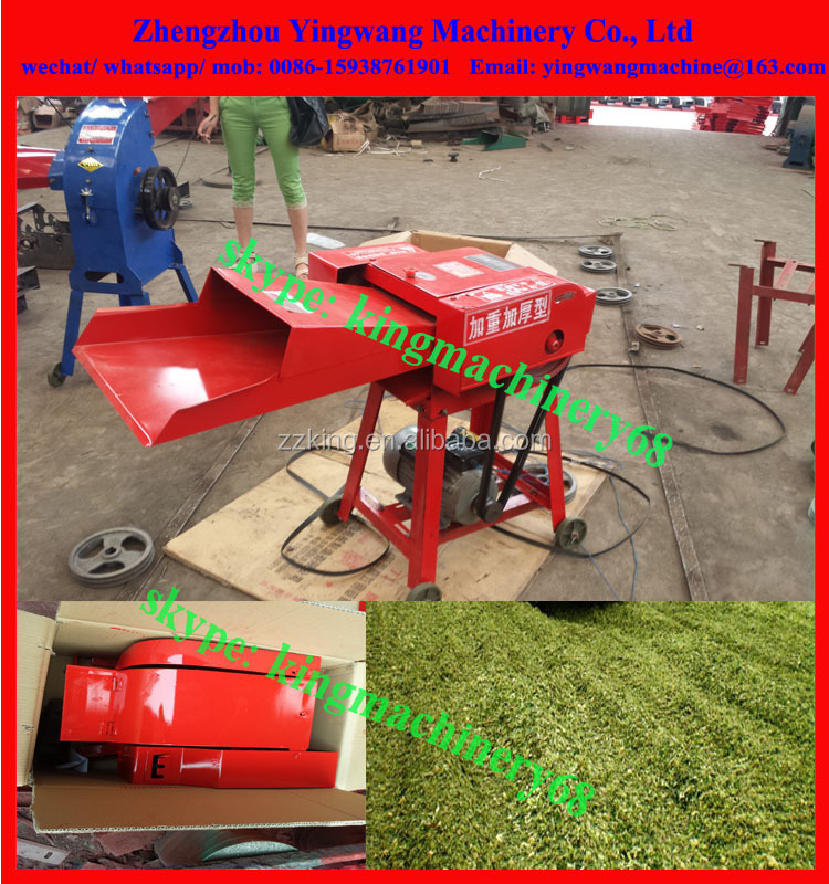 home use fresh silage cutter/ green forage cutting machine