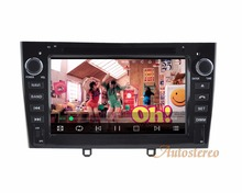 Android 7.1 2GB RAM Quad Core Car DVD Player GPS Navigation Radio Stereo For Peugeot 408/308/308SW Autoradio Stereo Headunit