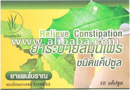 Wholesale Herbal Relieve Constipation Medicine