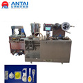 China Made Best Quality Liquid Blister Packing Machine For Honey/Jam