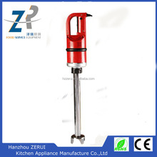 high proformance electric magic fruit stick mixer
