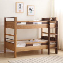 Bedroom Dormitory Solid Wood Wooden Double Deck Bunk Bed Kids Bunk Bed