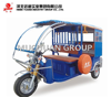 Hot sale 400-12 H-POWER easy bike electric complete tricycle rickshaw three wheels bike for passager for bangladesh market