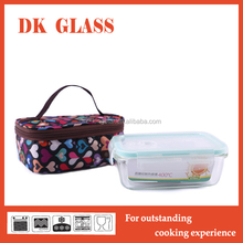 Safe Oven Borosilicate Glass Storage Food Container/Lunch Box With Plastic Lid