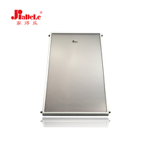 Economical Flat Plate Solar Collector Price in China