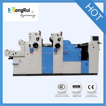 2016 NEW roll to roll pinter ZR247IINPDS A4 paper Single Color Offset Printing Machine HIGH Delivery Table number part pinting