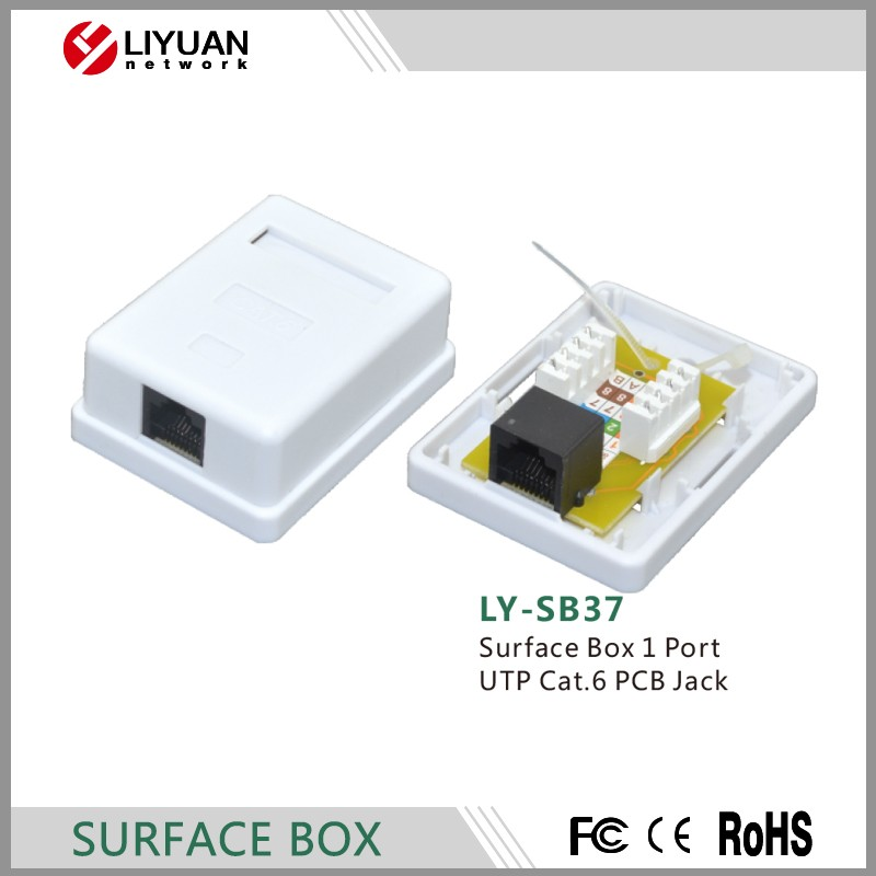 LY-SB37 CAT6 PCB Jack RJ45 Surface plastic electrical mount box