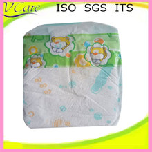 Very soft surface and backsheet Top quality baby diaper factory price