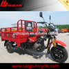 150cc tricycle pedal adult/Pedal tricycle cargo for adults