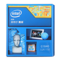 G1840 Celeron Processor Brand New Desktop CPU