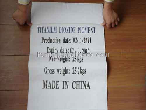 Wholesale price titanium dioxide/Tio2 powder with Enamel grade