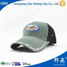 car wheel hub full cap hat snap backs hip hop style caps hat factory kids baseball caps