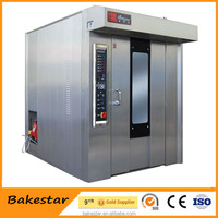 Bakery Equipment For Sale Heavy Duty