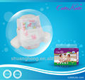 sample supply and prompt delivery baby diaper factory in china