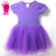 2016 New Girl's Summer Short Sleeve O-Neck Tutu Dress Tulle Tutu Dress Birthday Dress