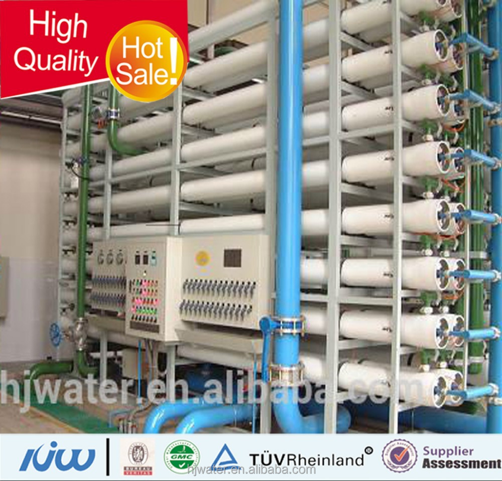 reverse osmosis water purification machine HJ-W200
