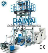 Double layer co-extrusion rotary head film blowing machine