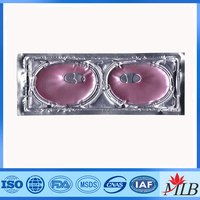 private label collagen personalized eye mask for promotion
