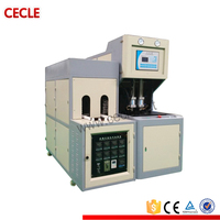 Plastic jar bottle making machine price