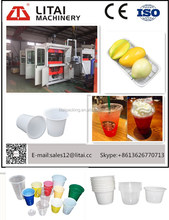 TQC-750 Hydraulic Thermoforming Disposable plastic food container cup making forming Machine