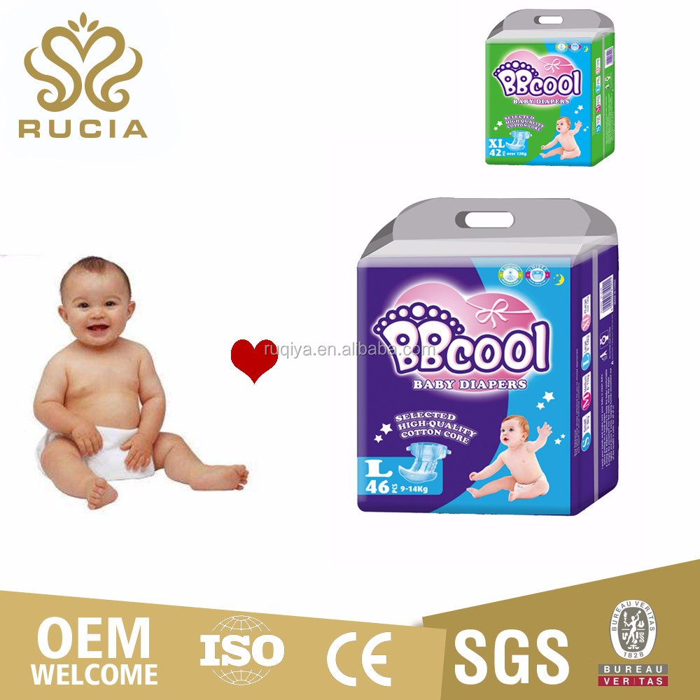 China factory price comfortable soft sleepy daiper baby diaper