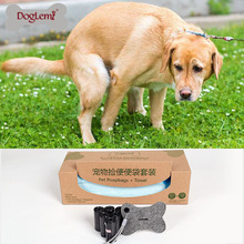 Dog Bag Poop, Poopbag Dispenser for Dog, Dog Poop Bag