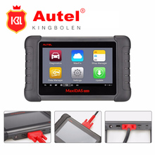 Convenient data management system and One-stop multitasking designed Autel MAXIDAS DS808 diagnostic auto tool