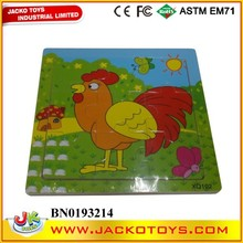 Wholesale Puzzle Toy Wooden Rooster Jigsaw Puzzle