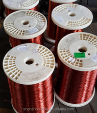 SHENZHOU ECCA enamelled copper round wire for motor winding tools