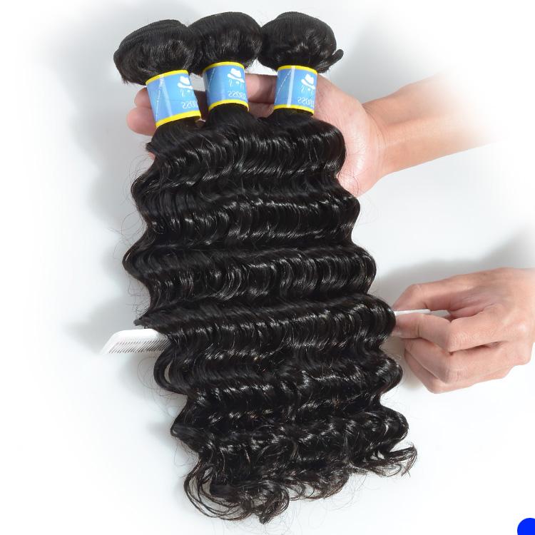 Bboss All Express Brazilian Hair Wholesale In Brazil10 Inch Deep
