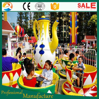 Theme park playground amusement kids ride coffee cup game rids