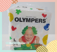 China Supplier Customized Disposable Baby Diapers in Bulk