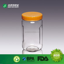 2015 hotsale 870ml FOOD SAFE Hand Grip Biscuit PET tall Plastic Jars