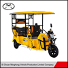 Wholesale Commercial New Electric Passenger Tricycle Tuk Tuk for Bangkok