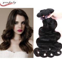 indian imports wholesale 14'' body wave cap virgin malaysian hair