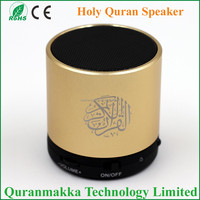 Digital Quran Free Download Urdu Mp3 Songs