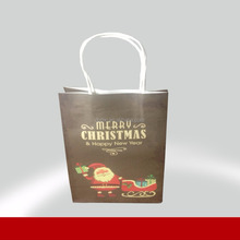 Home collection kraft paper custom shopping retail bags