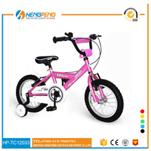 China Supplier Child Toys BMX Kid Bike In India Price