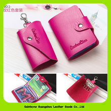 15621 Personalized fashionable trend key wallet with credit card holder/promotional gift set
