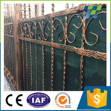 Privacy Protection security screen garden screen net TY-FS003
