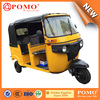 High Performance300Cc Iso9001 200Cc India Style 6-Passenger Tricycle,150Cc Tuk Tukmotorized Passenger Tricycle,Xingbang Factory