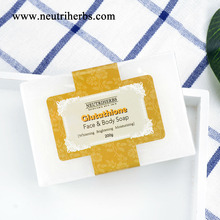 Natural Glutathione Beauty Soap For Black Skin Whitening Handmade Beauty Soap