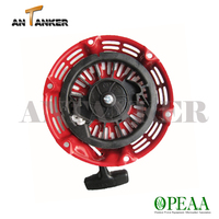 generator SPARE parts GX270 recoil starter assy
