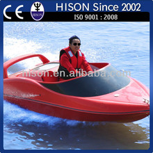 China manufacturer Hison new year promotion catamaran