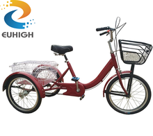 Adult basket bike tricycle/street city tricycle/bicycle with three wheels