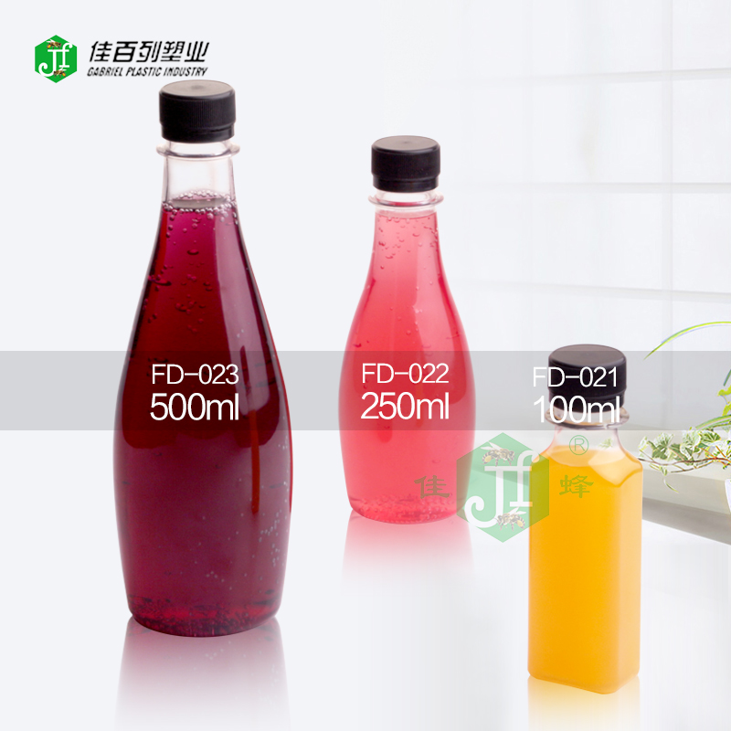 Free sample tamper evident cap Plastic bottle 250ml 300ml 450ml 500ml juice pet plastic beverage bottle