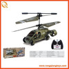 2014 toys 3.5 channel propel rc helicopter toy propel rc helicopter for sale RC7611017C