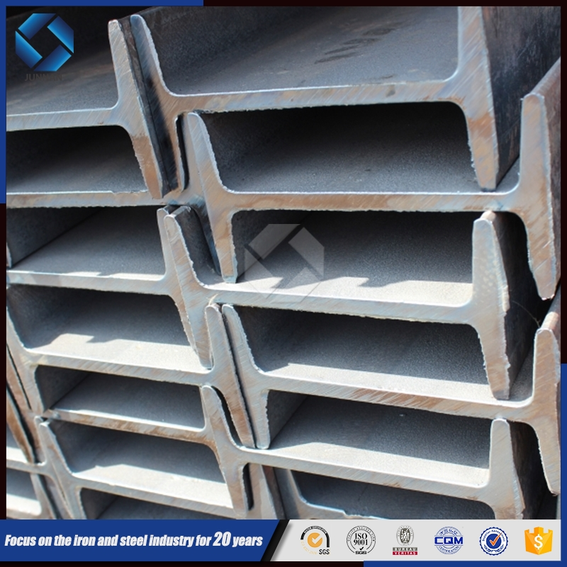 structural steel prices H beam ASTM A572 price per ton